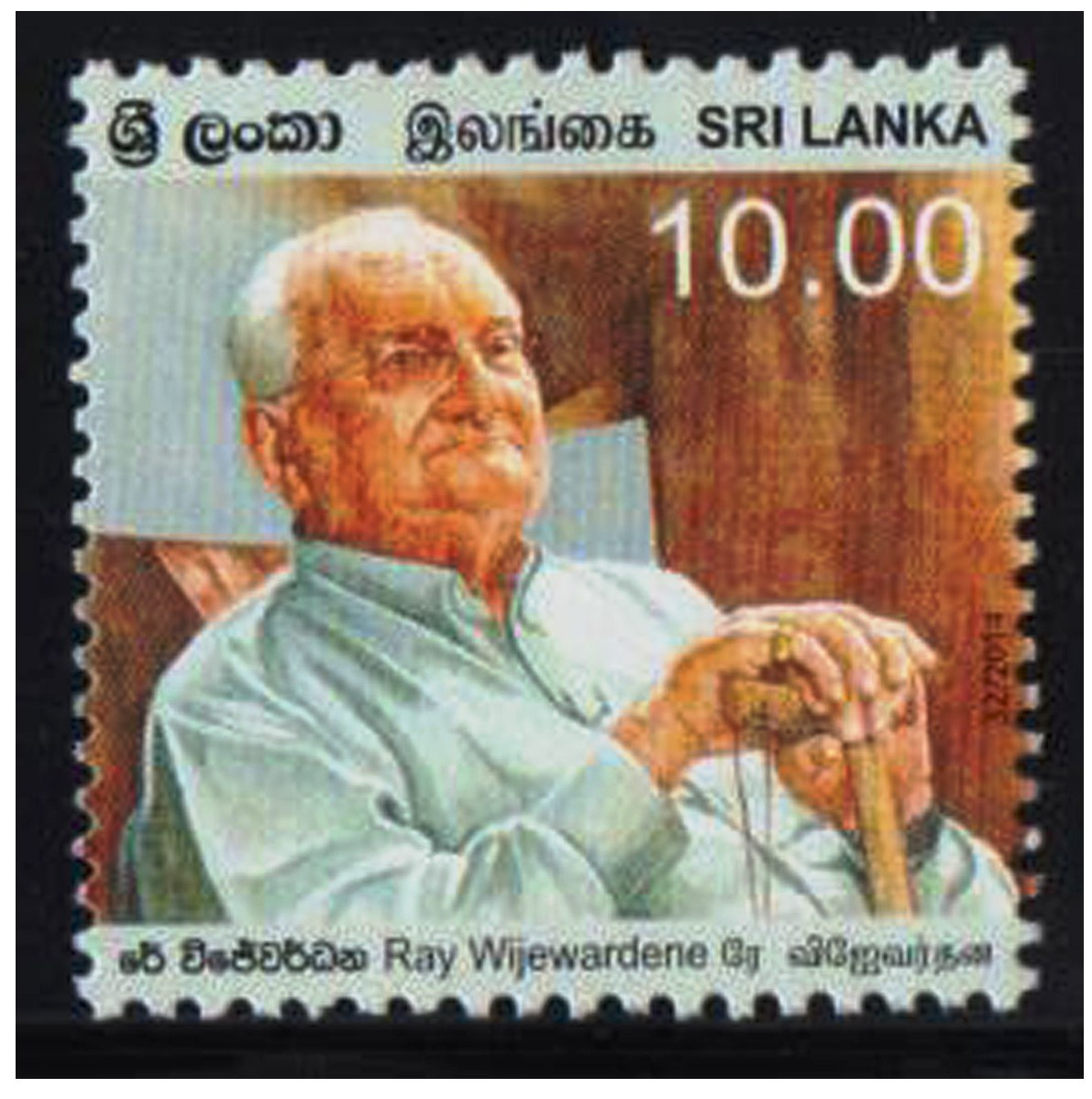 Ray Wijewardene stamp, issued on 31 Oct 2014